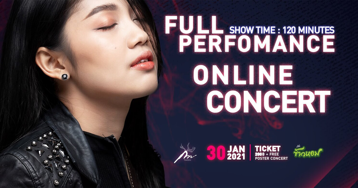 SERNG MUSiC PRESENTS LIVE FULL PERFOMANCE CONCERT